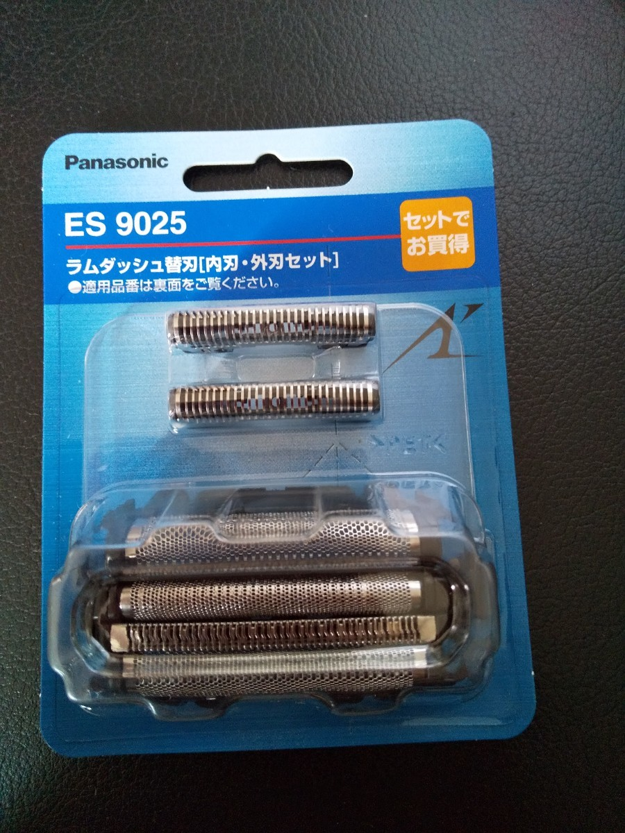 パナソニック ラムダッシュ 外刃 替刃ES9025送料込みパナソニックPANASONICpanasonic