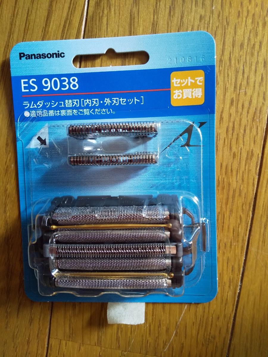 パナソニック ラムダッシュ 替刃 Panasonic 電気シェーバー替刃ES9038