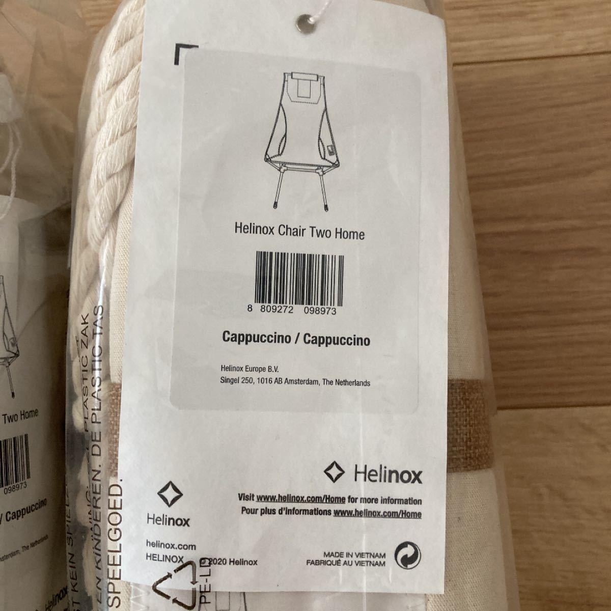 ヘリノックス チェアツー ホーム Helinox カプチーノ 1脚