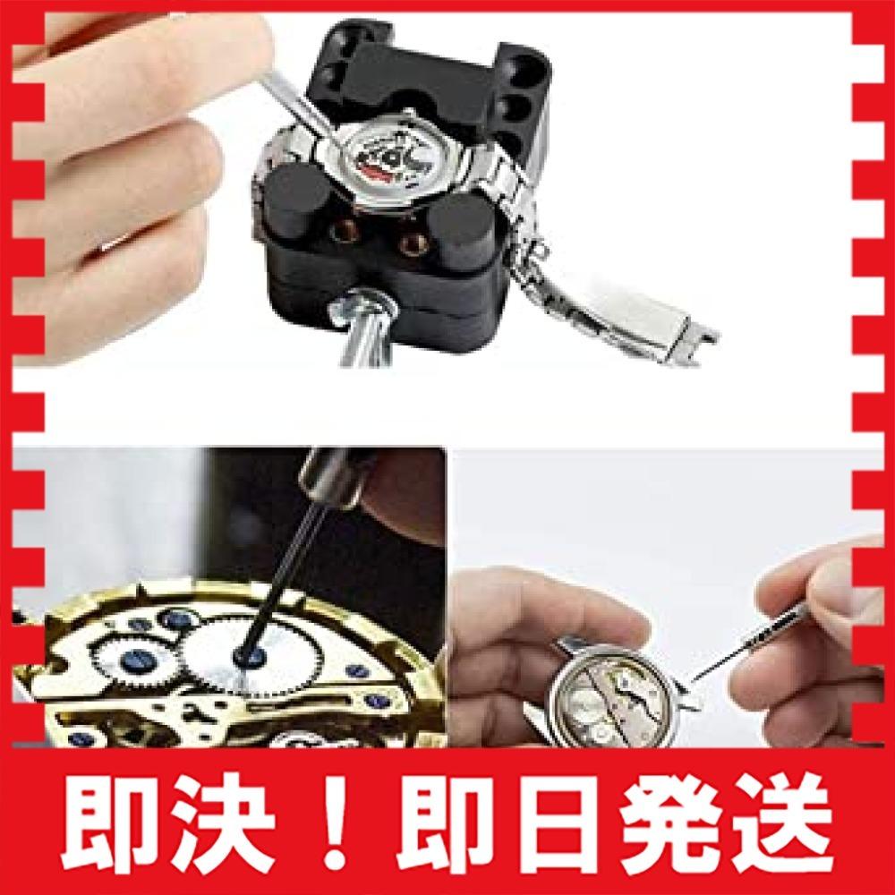 「セエダ」 精密ドライバー 腕時計 マイナス 工具セット 電池交換 ベルト調整 時計 メガネ 修理 工具 5本セット_画像5