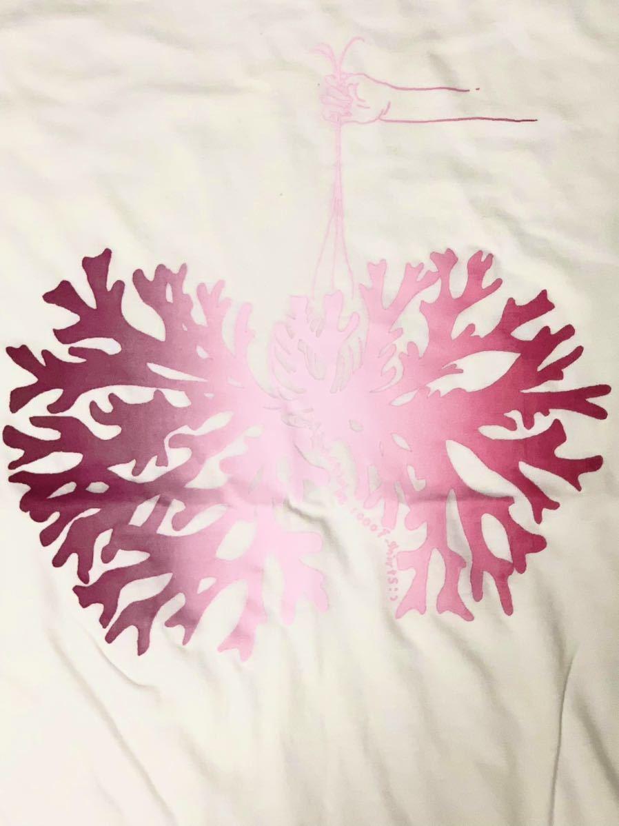 ビカクシダ リドレイ Lサイズ 半袖Tシャツ aroundaglobe platycerium ridleyi コウモリラン ホワイトバージョン_画像1