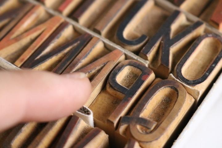 TB526アルファベットスタンプ◇/ビンテージ/手彫り/レトロ/判子/コレクション/雑貨/小物/オブジェ/ハンドクラフト/古道具タグボート_画像9