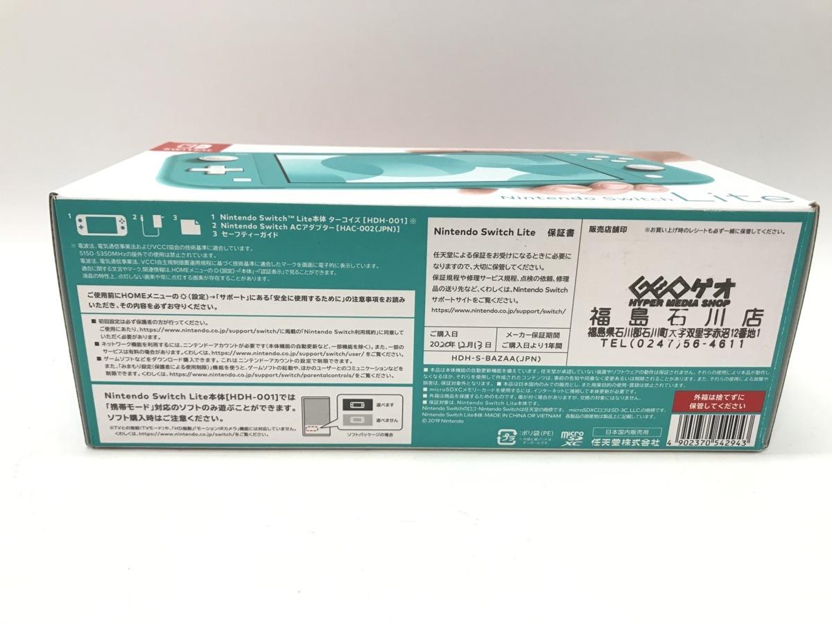 備考あり Nintendo Switch Lite/ニンテンドースイッチライト ターコイズ 任天堂 ゲーム機 ※備考あり※ ☆良品☆ [296-0910-S3]_画像2