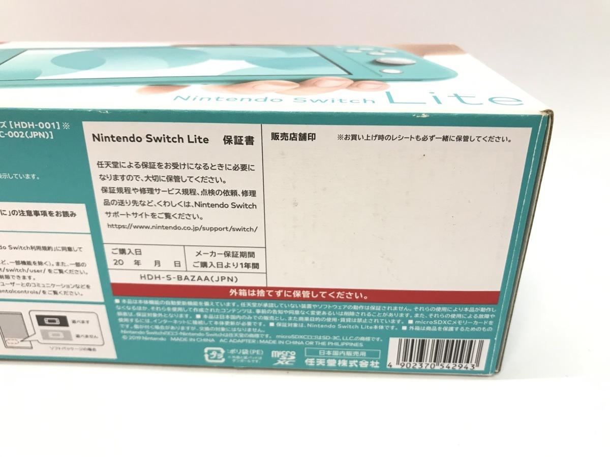 Nintendo Switch Lite/ニンテンドースイッチライト ターコイズ 任天堂 ゲーム機 ☆良品☆ [296-0910-S5]_画像2