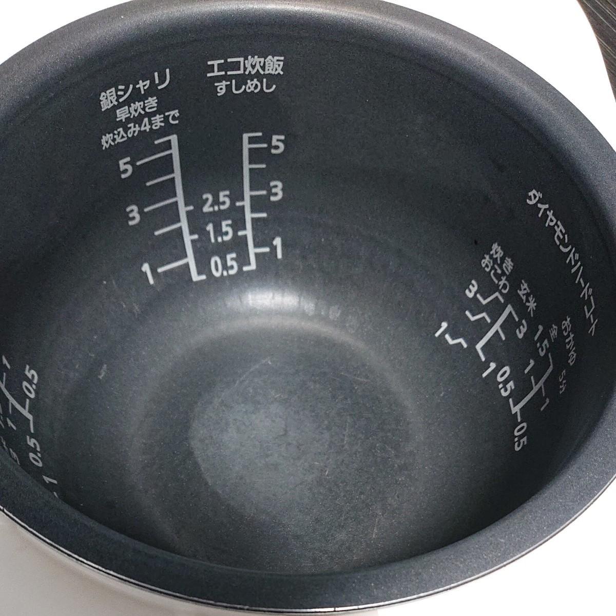 炊飯器 パナソニック 5合