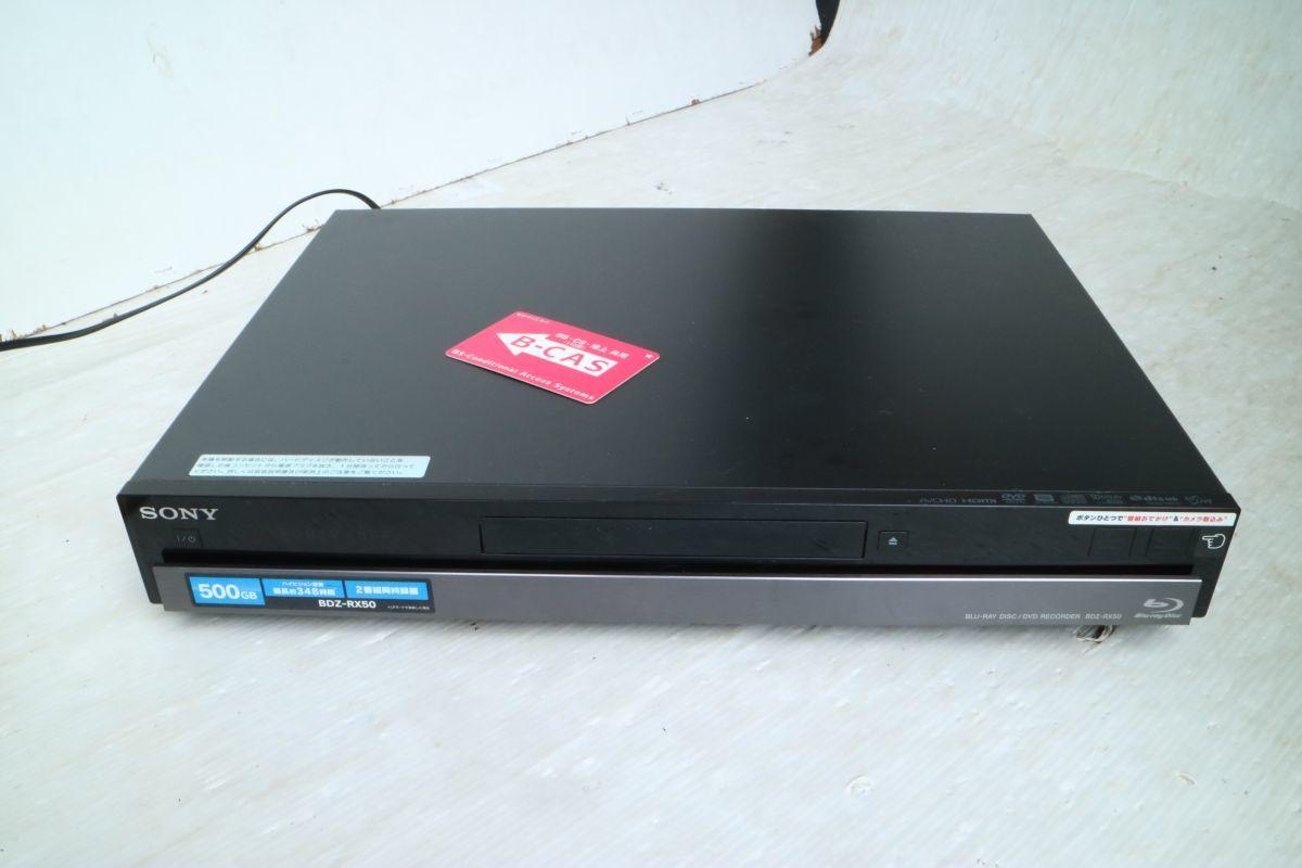 SONY ソニー】ブルーレイディスクレコーダー500GB BDZ-RX50 2009年製 500GB B-CASカード 2番組同時録画 通電のみ 'ZA208_画像1