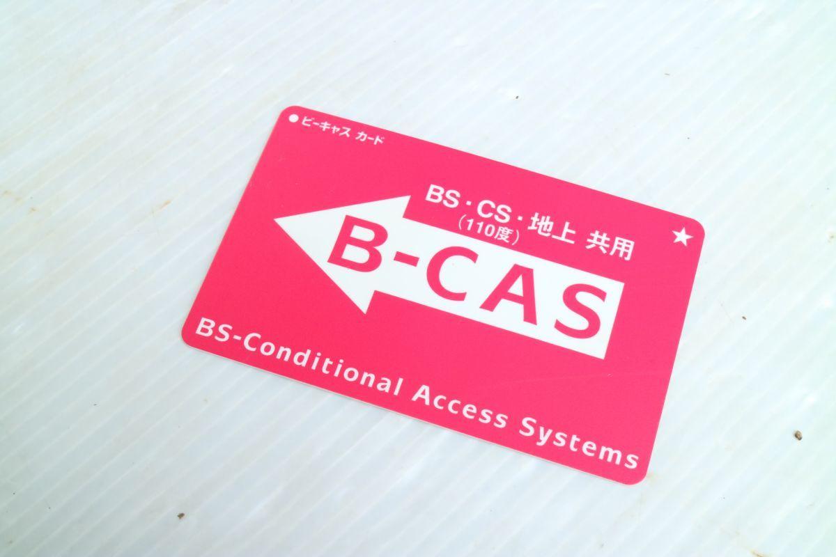 SONY ソニー】ブルーレイディスクレコーダー500GB BDZ-RX50 2009年製 500GB B-CASカード 2番組同時録画 通電のみ 'ZA208_画像6