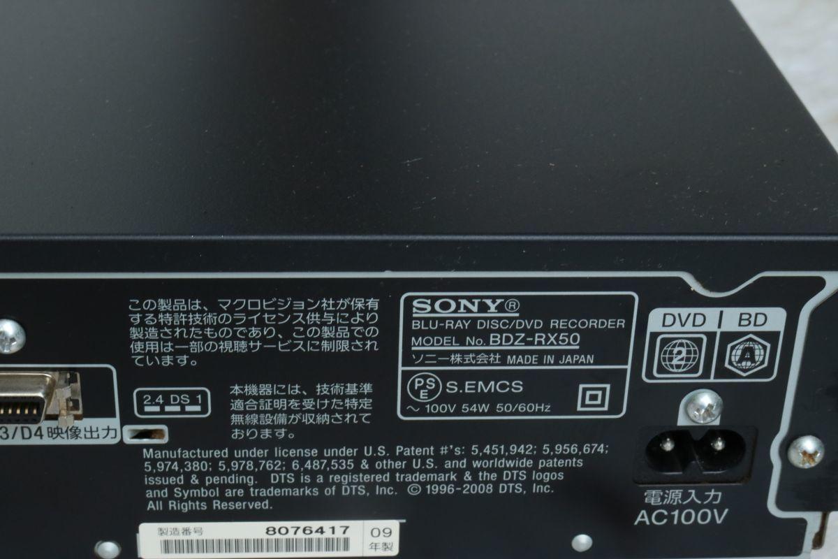 SONY ソニー】ブルーレイディスクレコーダー500GB BDZ-RX50 2009年製 500GB B-CASカード 2番組同時録画 通電のみ 'ZA208_画像9
