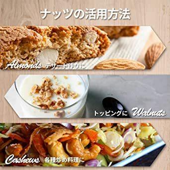 ミックスナッツ 3種類 1kg 徳用 生くるみ 40% アーモンド 40% カシューナッツ 20% 素焼き オイル不使用 無塩 _画像6