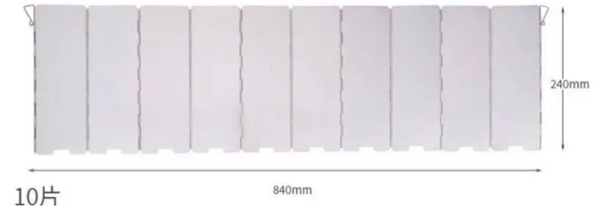 ウインドスクリーン アルミ製 カセットガスコンロ 軽量