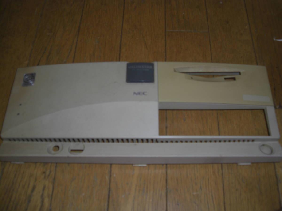 PC-9821 V200 フロントパネル_画像1