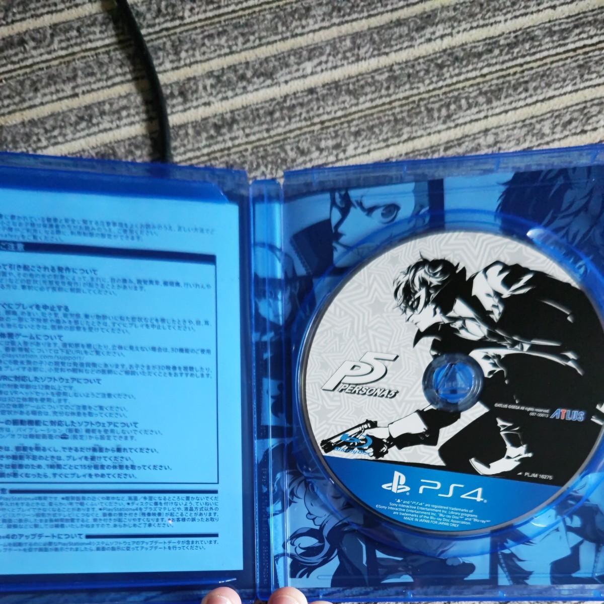 ペルソナ5 PS4 PS4ソフト PS4中古