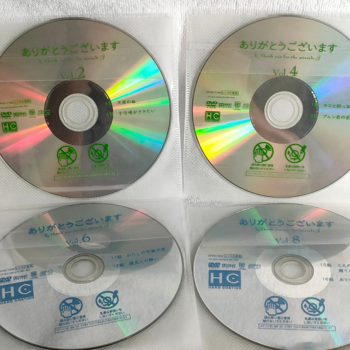 ありがとうございます DVD 韓国ドラマ 全話! チャン・ヒョク コン・ヒョジン