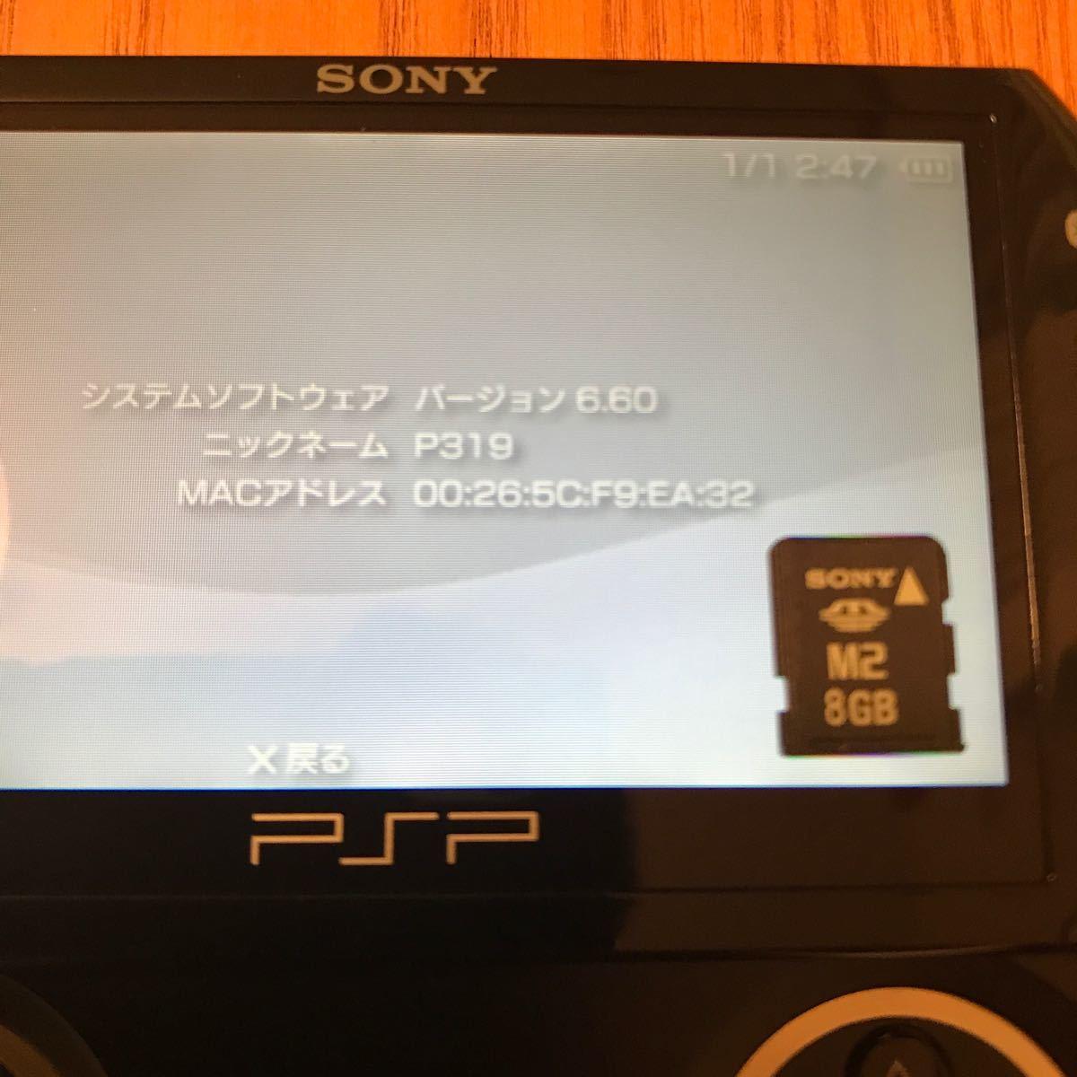 PSP go プレイステーション・ポータブルgo ピアノブラック SONY 中古 M2メモリースティック8GB付き ソフト5本入り