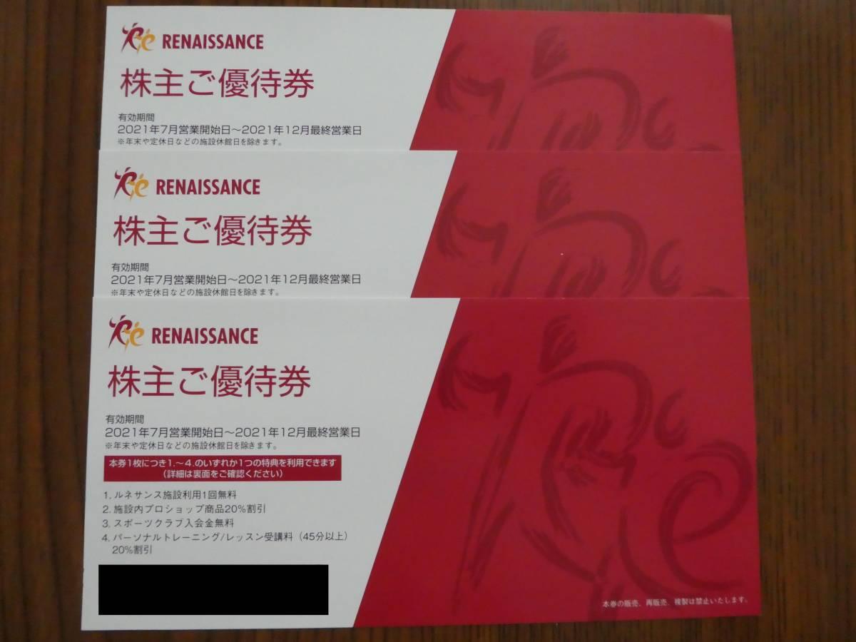 Latest Renaissance shareholder tickets