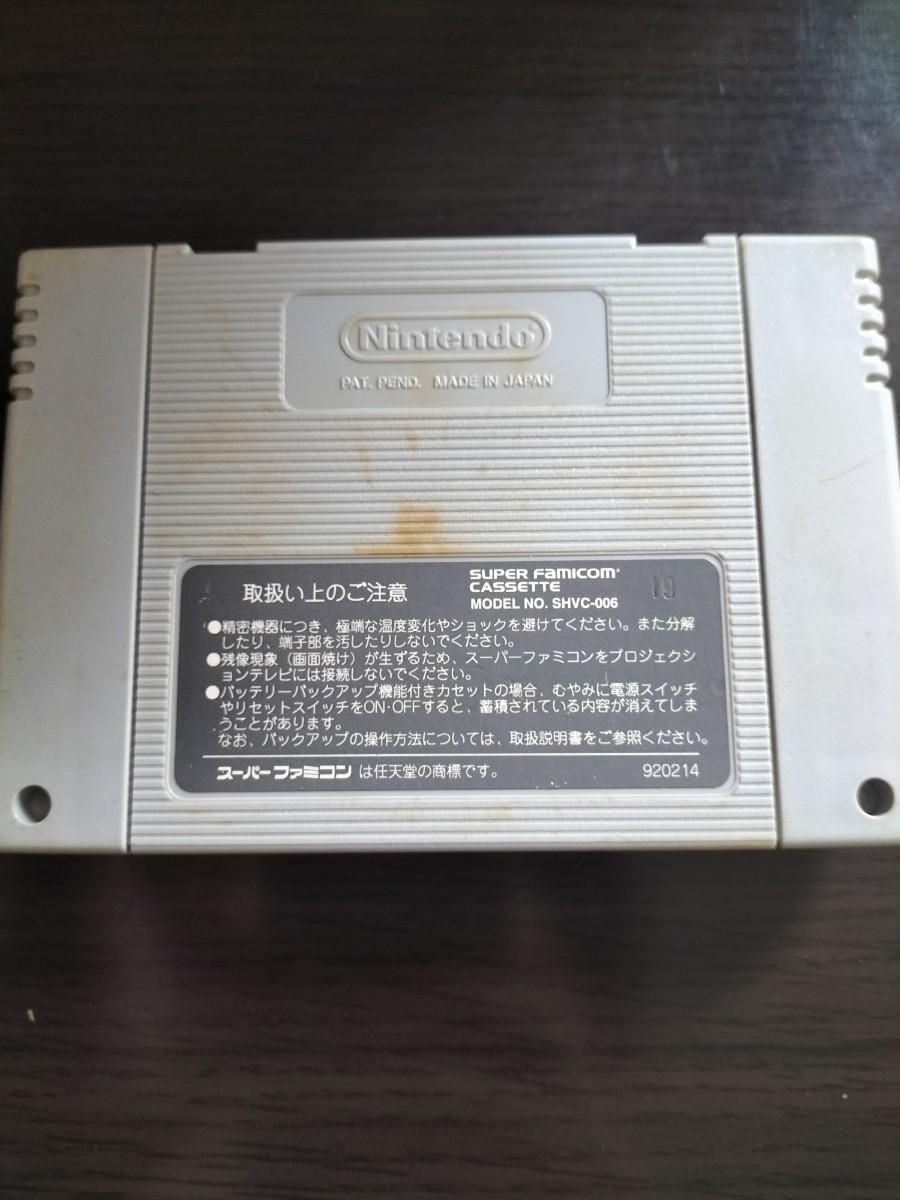 スーパーマリオコレクション スーパーファミコンソフト SFC