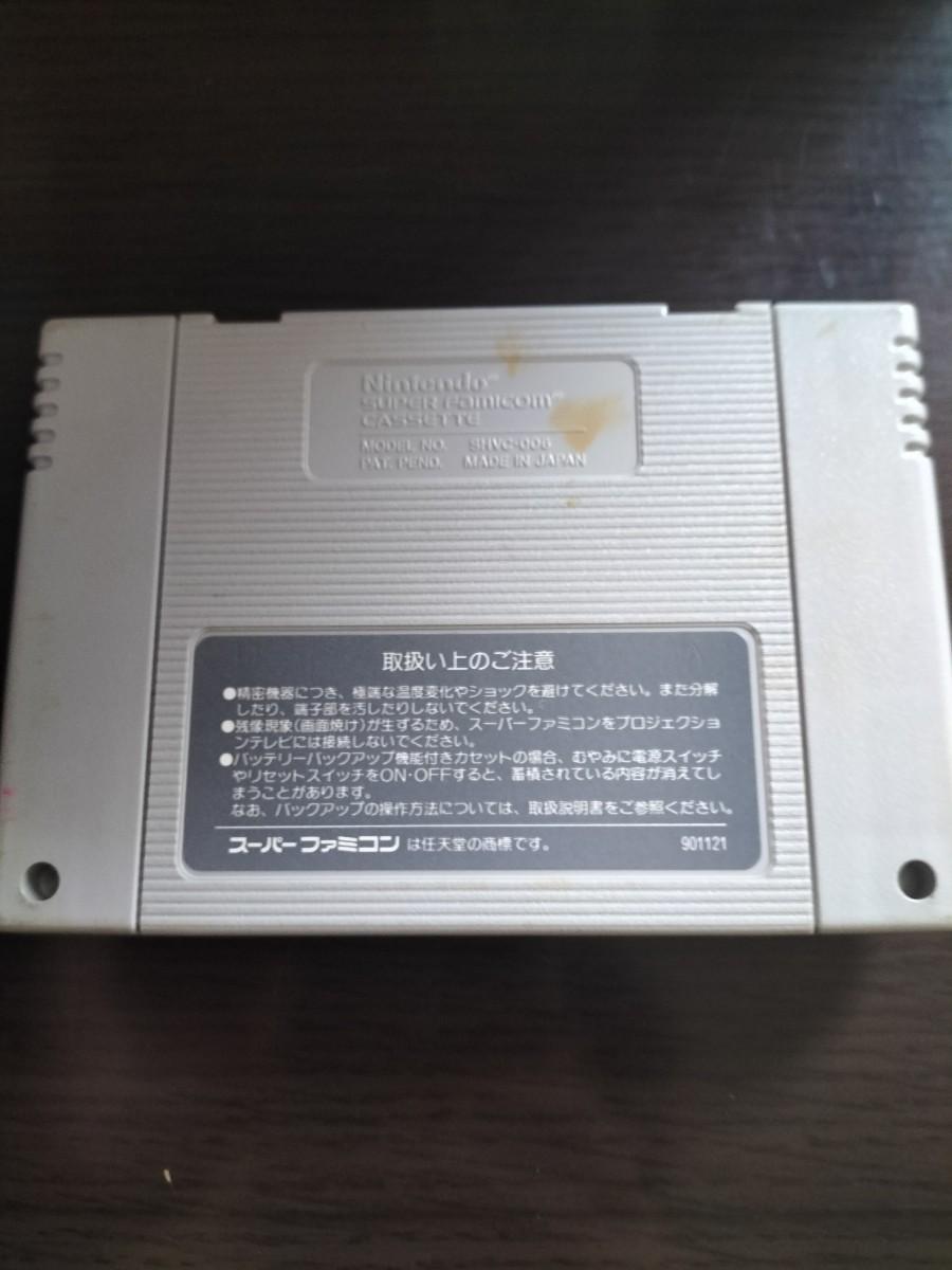 スーパーマリオワールド SFC スーパーファミコンソフト