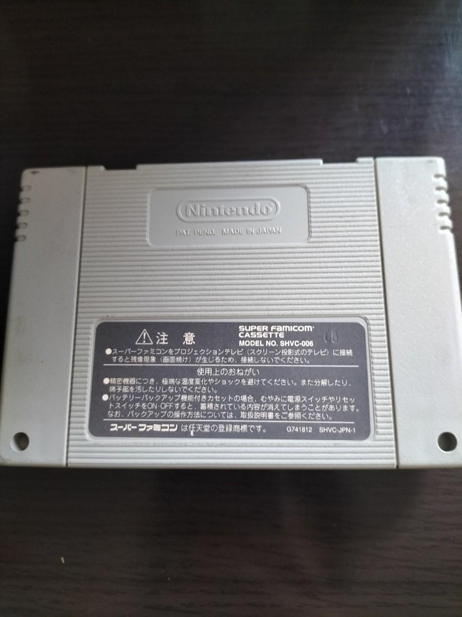 スーパーマリオRPG SFC スーパーファミコンソフト