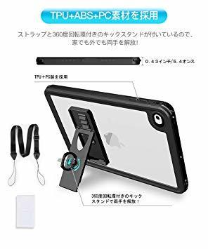 黒 HouseBoye iPad mini5 防水ケース アイパッド IP68防水規格 タブレットケース 耐衝撃 全面保護アイパ_画像5