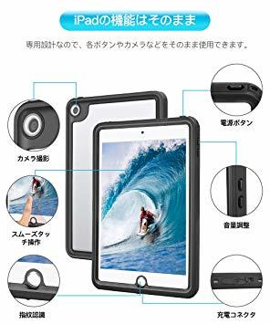 黒 HouseBoye iPad mini5 防水ケース アイパッド IP68防水規格 タブレットケース 耐衝撃 全面保護アイパ_画像6
