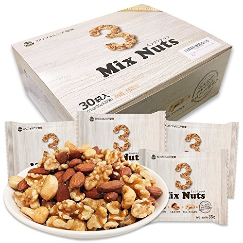 小分け3種 ミックスナッツ 1.05kg (35gx30袋) 産地直輸入 さらに小分け 箱入り 無塩 無添加 食物油不使用 (ア_画像10