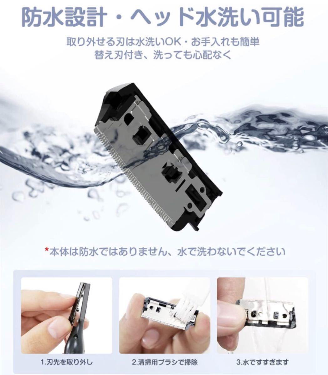 眉毛シェーバー フェイスシェーバー メンズ LEDライト付き USB充電式 眉毛カッター マユハサミ付き
