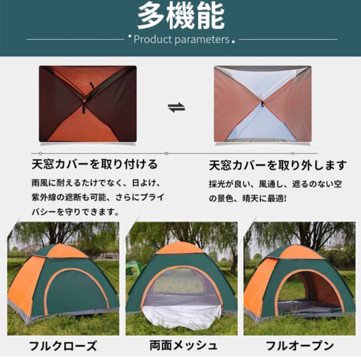テント ワンタッチ 3-4人用 テントシート付き アウトドア用 設営簡単 UVカット