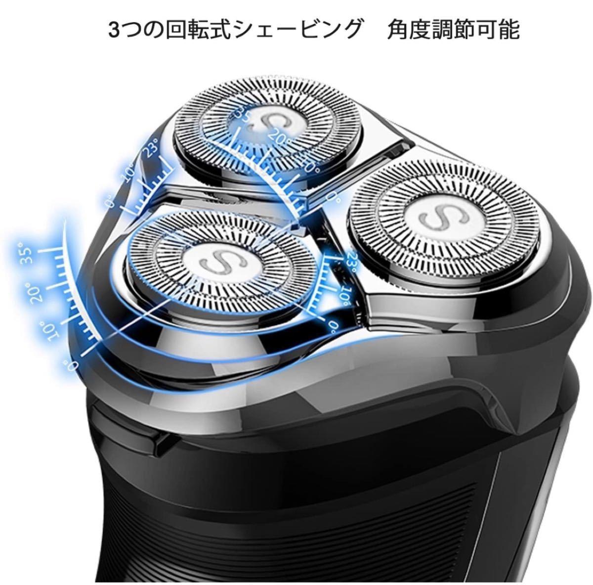 電気シェーバー ひげそり 3枚刃 USB充電式 髭剃り 電動 メンズシェーバー 電動ひげそり お風呂剃り可LED電池残量表示(黒)