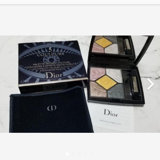 【Dior】ディオール サンク クルール アイシャドウパレット 限定