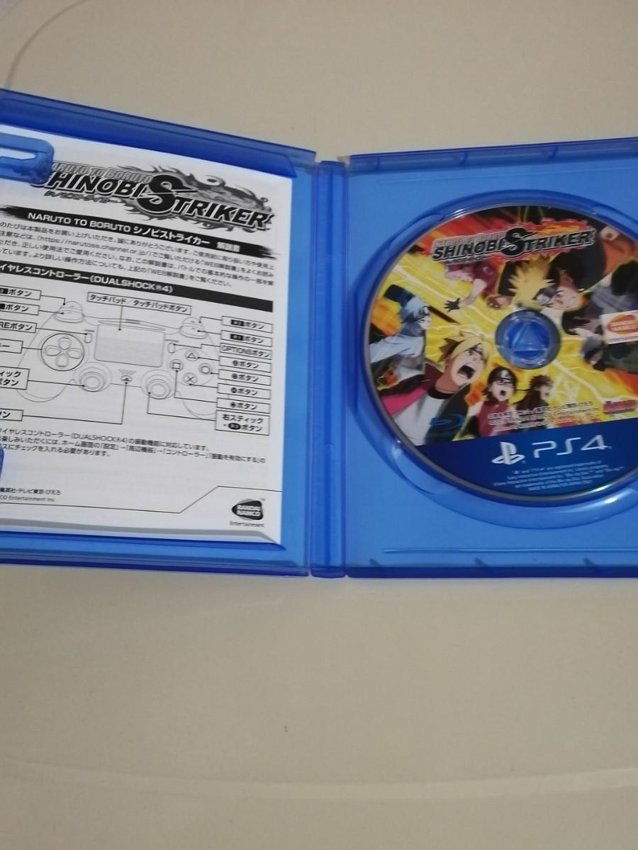 PS4 ソフト ナルト シノビストライカー