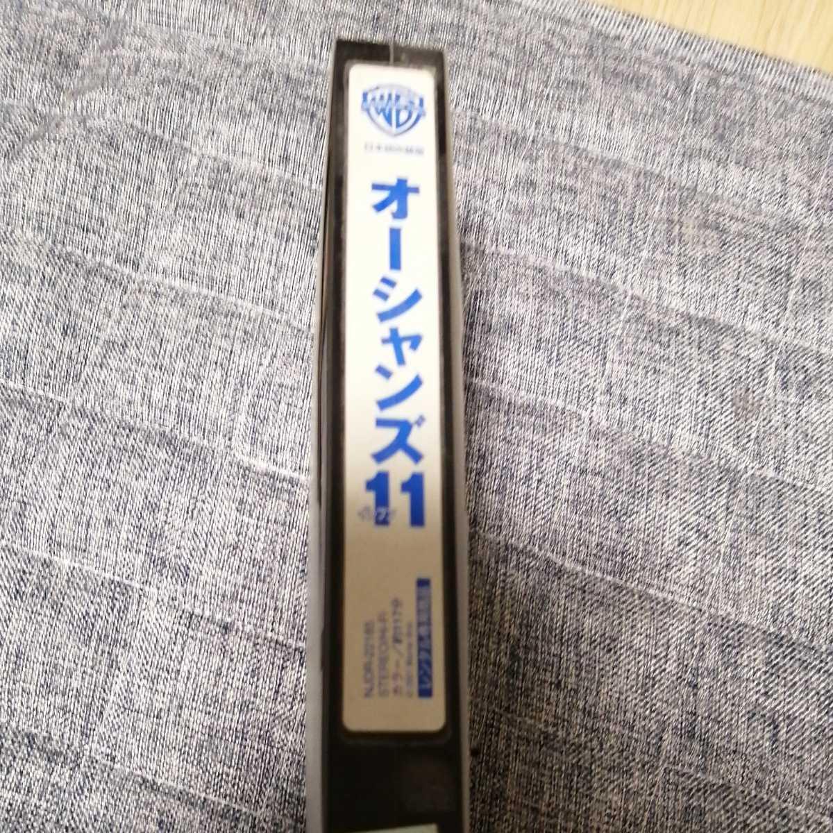 オーシャンズ11 日本語吹替版。レンタル落ち。レンタル専用商品。117分。