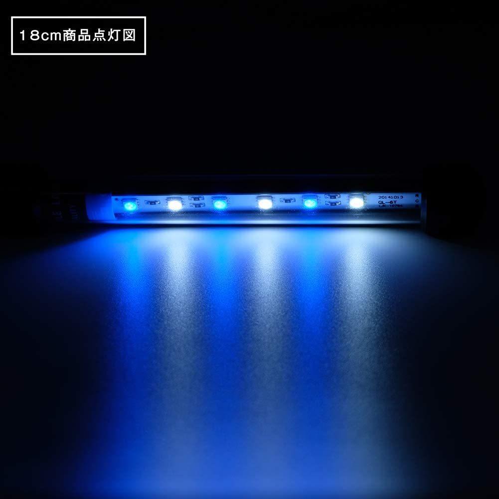 水槽 LED 照明 防水 水槽用 ライト アクアリウム ライト 青白 熱帯魚 観賞魚 飼育 水草育成 長寿命 省エネ 水陸両用 28cm_画像5