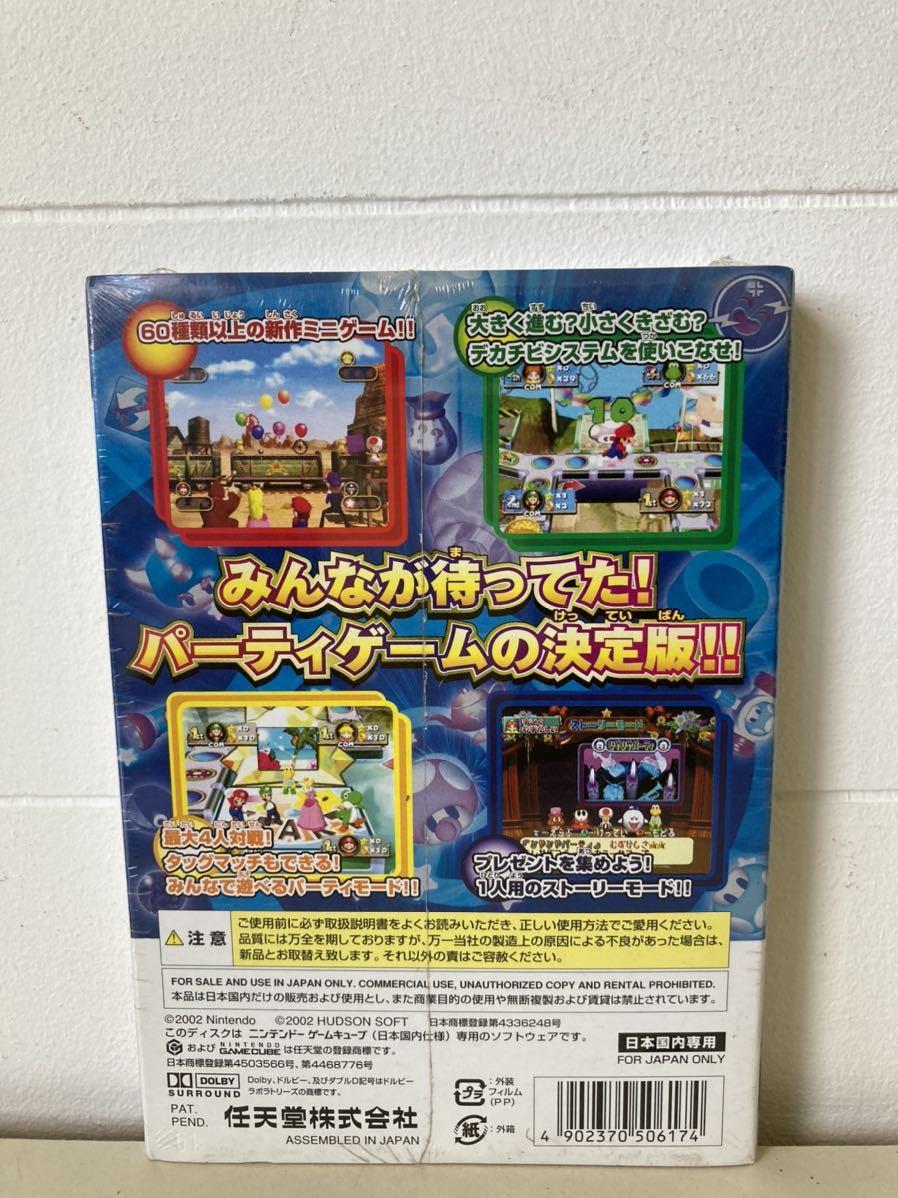 スーパーマリオ3Dランド 大乱闘スマッシュブラザーズDX ルイージマンション ゲームキューブ ゲームキューブソフト 3DS 3DSソフト 未開封_画像3