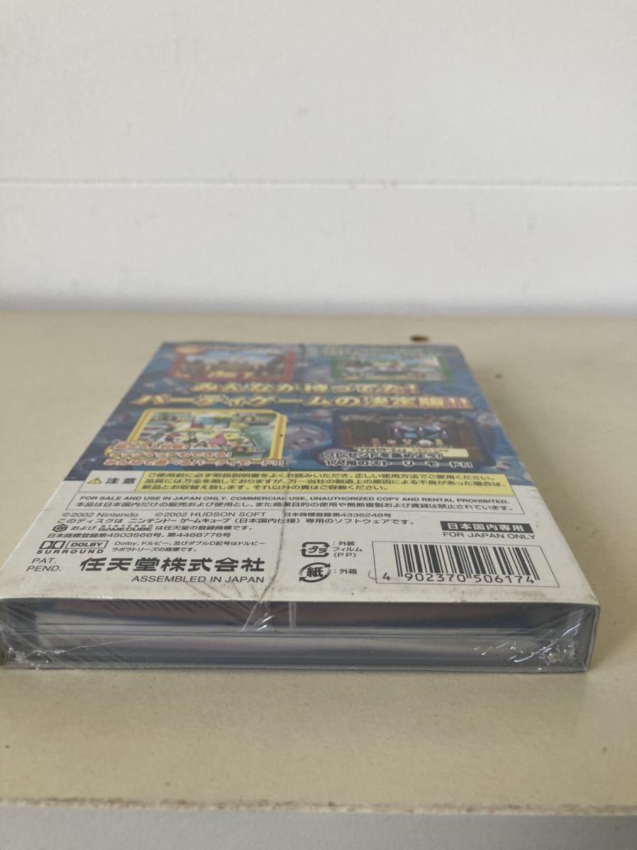 スーパーマリオ3Dランド 大乱闘スマッシュブラザーズDX ルイージマンション ゲームキューブ ゲームキューブソフト 3DS 3DSソフト 未開封_画像4