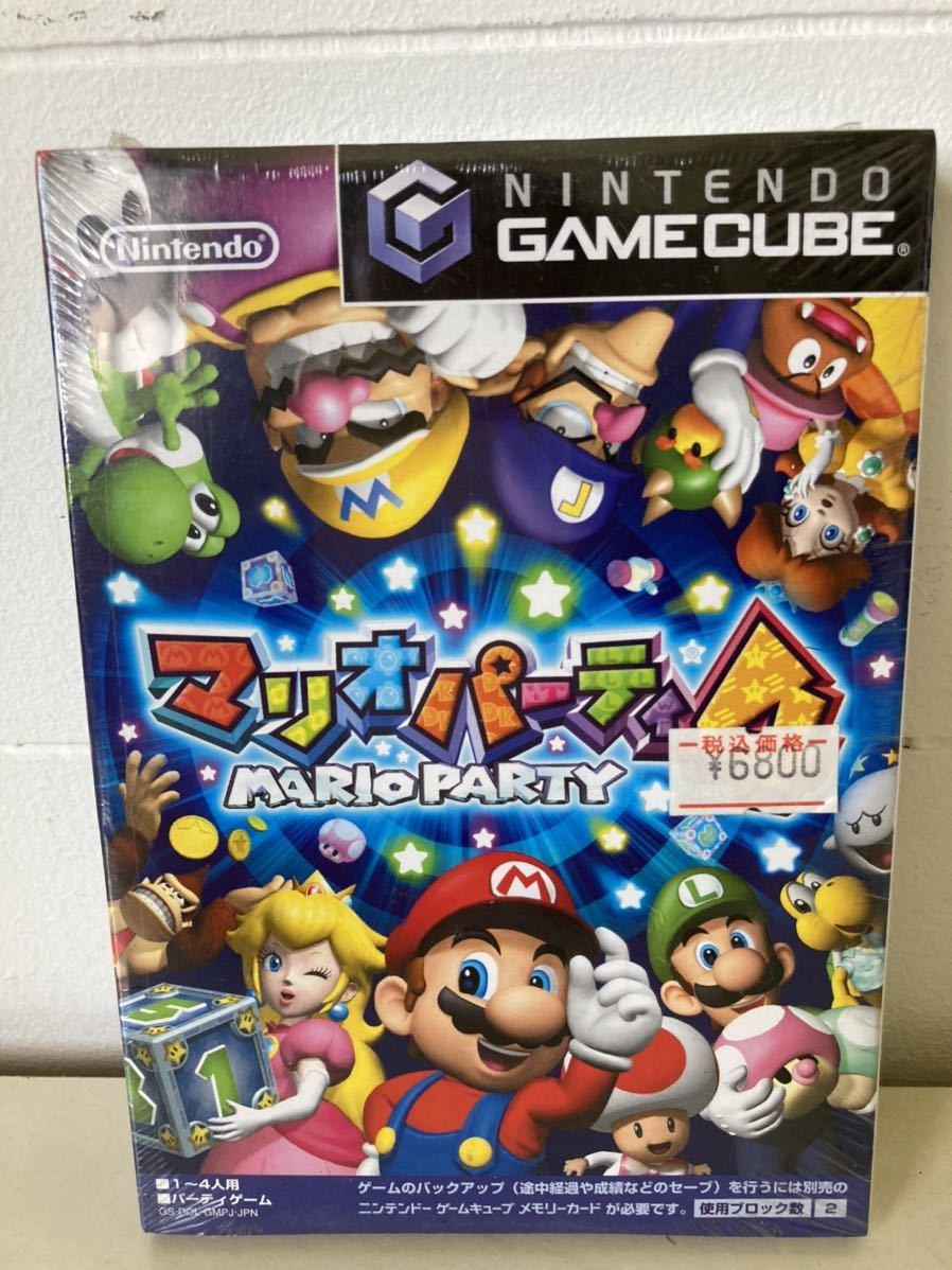 スーパーマリオ3Dランド 大乱闘スマッシュブラザーズDX ルイージマンション ゲームキューブ ゲームキューブソフト 3DS 3DSソフト 未開封_画像1