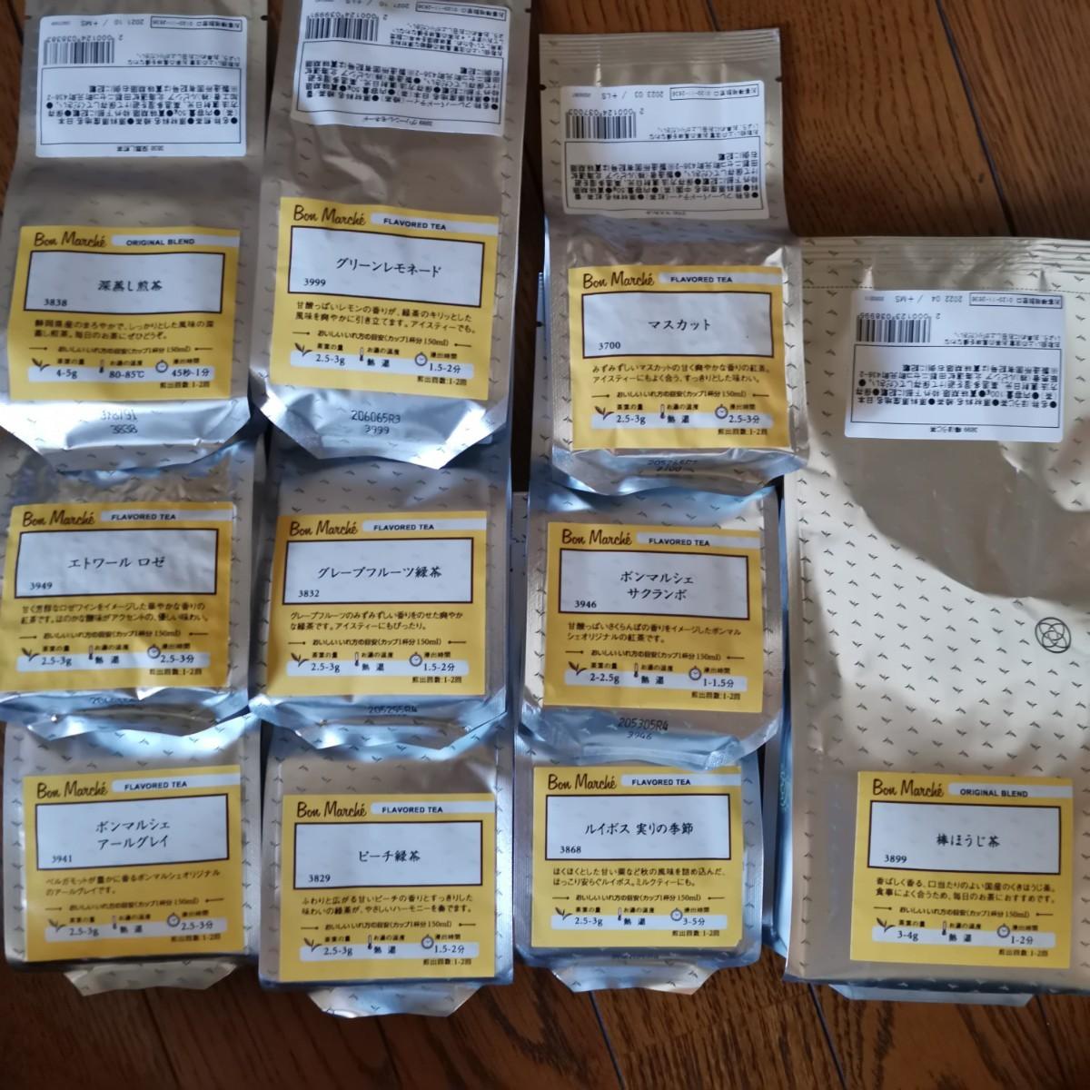 【送料無料】ルピシア 紅茶 フレーバーティー LUPICIA リーフ デザートティー フルーツティー 美味しお茶 宅急便送料無料