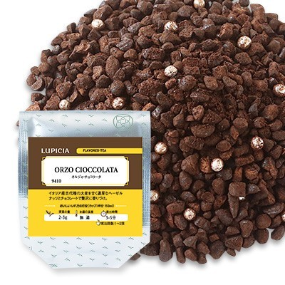 ルピシア LUPICIA  オルヅォ・チョコラータ イタリアの麦茶 オルゾー ヘーゼルナッツ チョコ 美味しいお茶