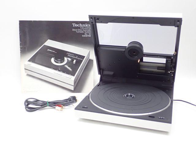 Technics  Technics   проигрыватель пластинок  SL-10  проигрыватель пластинок  + MC картридж  EPS-310MC  инструкция  включено  ¶ 627C8-1