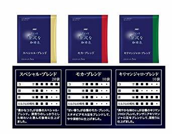 7gX40袋 AGF ちょっと贅沢な珈琲店 レギュラーコーヒー ドリップパック アソート 40袋 【 ドリップコーヒー 】【 つ_画像3
