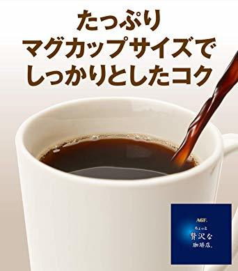 7gX40袋 AGF ちょっと贅沢な珈琲店 レギュラーコーヒー ドリップパック アソート 40袋 【 ドリップコーヒー 】【 つ_画像5