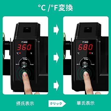 ブラック はんだごてセット 半田ごて110V xejhh 温度調節(80℃~480℃)&自動待機・自動休眠機 80Wはんだごて _画像6
