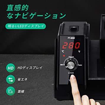 ブラック はんだごてセット 半田ごて110V xejhh 温度調節(80℃~480℃)&自動待機・自動休眠機 80Wはんだごて _画像2