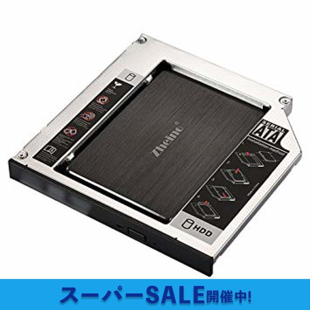 CHN-DC-2530PE-12.7 Zheino 2nd 12.7mmノートPCドライブマウンタ セカンド 光学ドライブベイ用_画像3