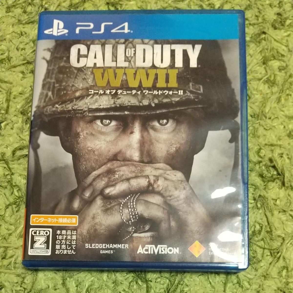 PS4 コールオブデューティ ワールドウォー ワールドウォー2 CALL OF DUTY コールオブデューティー WW2