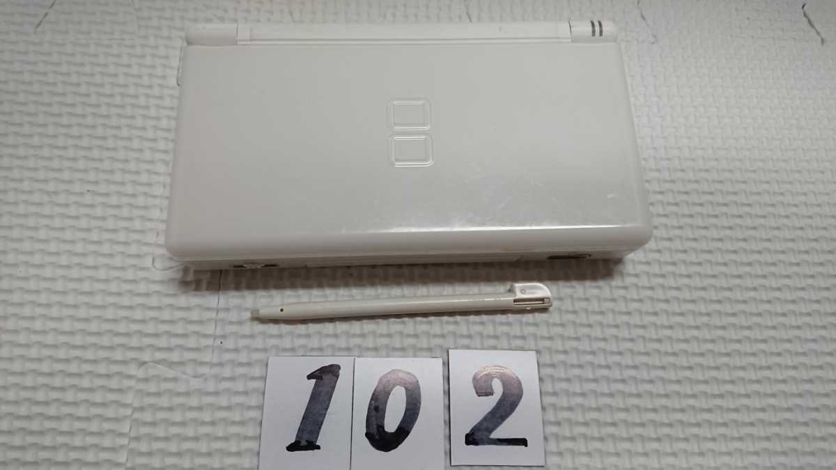 送料無料 任天堂 ニンテンドー Nintendo DS ライト Lite 本体 充電器 セット USG-001 クリスタル ホワイト アクセサリー 中古 純正