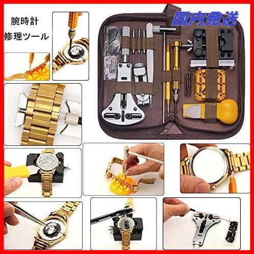 2H 新品 バンドサイズ調整 時計修理ツール 腕時計修理工具 裏蓋オープナー ベルト交換 腕時計工具 修理ツール 在庫限り バネ外し 裏蓋開け_画像3