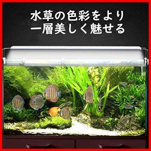 2H 新品 熱帯魚/観賞魚飼育・水草育成・水槽照明用 ledアクアリウムライト 50~60cm対応 39個LED LEDGLE 水槽ライト 迅速対応 迅速対応 10W_画像2