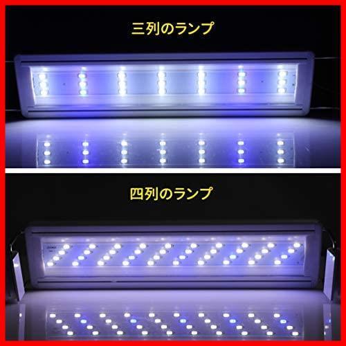 2H 新品 熱帯魚/観賞魚飼育・水草育成・水槽照明用 ledアクアリウムライト 50~60cm対応 39個LED LEDGLE 水槽ライト 迅速対応 迅速対応 10W_画像6