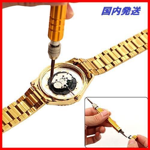 2H 新品 バンドサイズ調整 時計修理ツール 腕時計修理工具 裏蓋オープナー ベルト交換 腕時計工具 修理ツール 在庫限り バネ外し 裏蓋開け_画像5