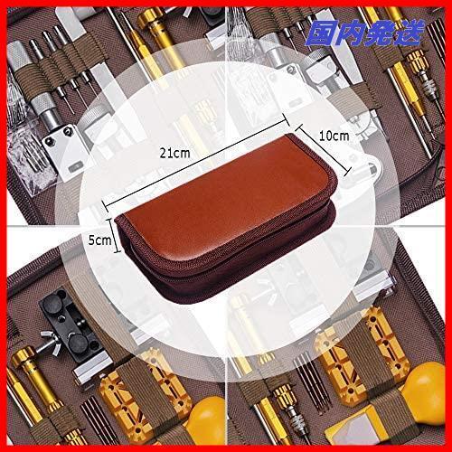 2H 新品 バンドサイズ調整 時計修理ツール 腕時計修理工具 裏蓋オープナー ベルト交換 腕時計工具 修理ツール 在庫限り バネ外し 裏蓋開け_画像7